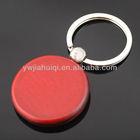 Blank round wooden keychain