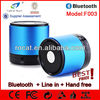 good sound and quality bluetooth metal speaker for mobile phone