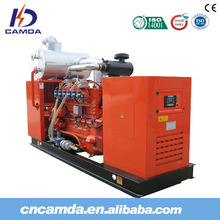 Good quality 80KW biogas generator / methane gas generator / natural gas generator with CHP