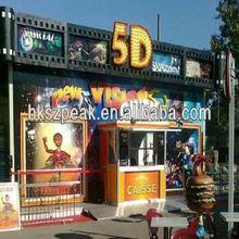 5D 7D 9D motion cinema equipment game machine