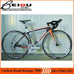 Beiou 2013 specialized race bike