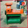 Good small corn shelling machine small corn and wheat thresher automatic corn thresher