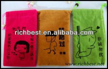 Small Velvet Bag ,Velvet Gift Bag,Velvet Bag for Phone