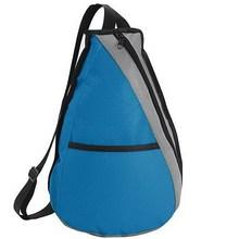 Stylish hotsell school bag university students