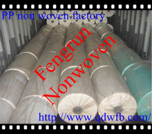 pp spunbond nonwoven fabric mulch film