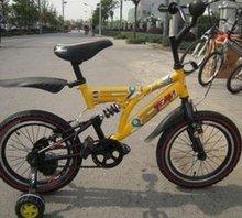 china FULONG kid vehicle