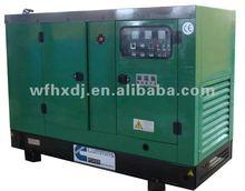 Hot sales 10-1875KVA generator electric 220v