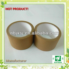 masking tape brown masking tape