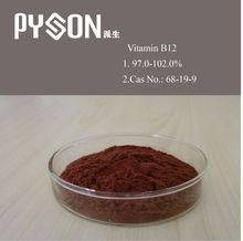 Vitamin B12(Mecobalamin)