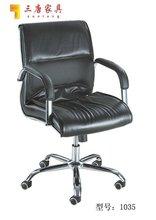 Fashion Elegant Leather Swivel Chair1035