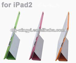 arabic keyboard case for ipad,silicone case for ipad,shockproof case for ipad