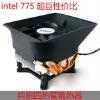 The four heat pipe Intel775 11551156 cpu fan Pure copper AVC CPU radiator
