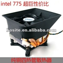 The four heat pipe Intel775 11551156 cpu fan Pure copper AVC CPU radiator