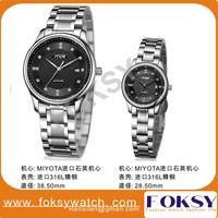 stainless steel quartz watch from Aiers quartz watch sr626sw