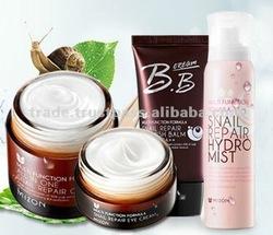MIZON 92% Snail Secretion Filtrate Anti Wrinkle All In One Healing Snail Cream 50ml