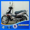 Low Cut New Style hub motor motorcycle