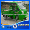Powerful Attractive 200cc front cargo tricycle