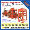 QTY8-15 brick maker machine, bricks making machine for sale