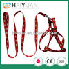 2*180cm thick nylon dog leash lanyard with two side printing