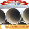 ASTM A252 HOT ROLLED SPIRAL WELDED STEEL PIPE AS PIPE PILE