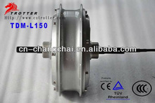 Brushless Drive Motor 1000W TDM-L150/Brushless Motor E-bike/Parts of Electric Bike, with CE