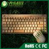 Wireless bluetooth keyboard case for galaxy note