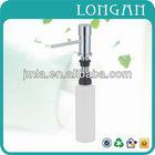 Promotional bath liquid dispenser pump soap