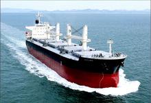 Shanghai/Ningbo/Shenzhen/Guangzhou/Hongkong/Guangdong Cargo China To Australia ---Achilles