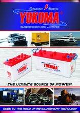 Automotive battery YOKOMA