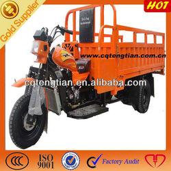 Hot sale china three wheel motorcycle