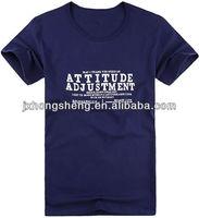 Top quality 2013 fashion men beautiful t shirt wholesale
