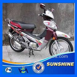 Favorite Fashion three-wheel motorcycle
