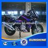 2013 New Distinctive racing motorcycle in chongqing