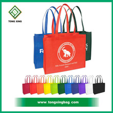 Waterproof Zebra Print Woven Shopping Bag