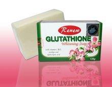 Philippines Glutathione Skin Whitening 2015   Personal Blog