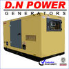 Lowest price sale! Kubota Lowest Soundproof 11kv generator set