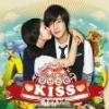 k-pop kpop supplier store exporter shop - Naughty Kiss O.S.T - MBC Drama (Kim Hyun Joong(SS501)