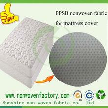 Sunshine waterproof hospital mattress cover