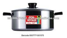 22.5CM Aluminium Cook Pot With Cover