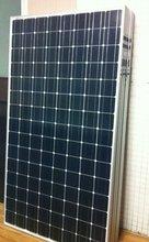 300W PLUG-N-PLAY Solar Panel