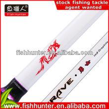 2.13m hot sell brand brave fishing rod equipment