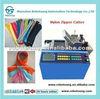 Automatic nylon zipper cutting machine,ribbon cutting machine