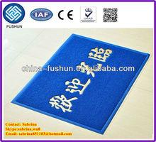 Hot selling pvc ad floor mat