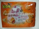 Ego Romantic Love Shape Cookies - cookies, biscuit