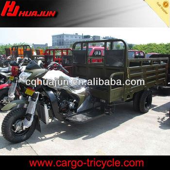 HUJU 150cc trike chopper three wheel motorcycle 4 wheeler for sale