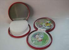 empty metal CD/DVD box with zipper