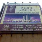 Top Building billboard slogans for wholesales