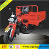 Top manufactuer heavy chassis big power trike