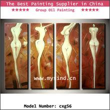4pcs decorative art modern nude paintings