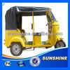 High-End Hot Sale ev tricycle rickshaw three wheeler